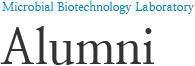 subtitle_Alumni.png